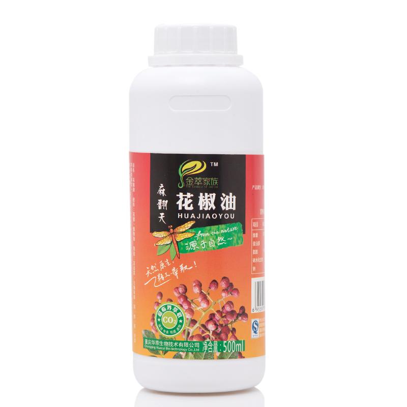 红花椒油XBY09-B