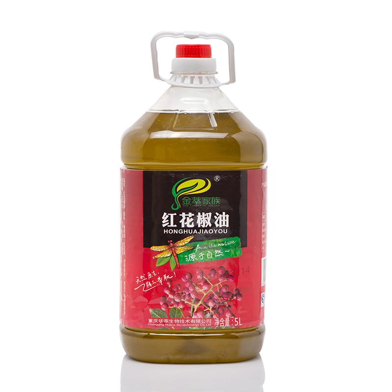 红花椒油5L