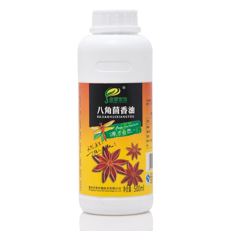 八角茴香油500ml