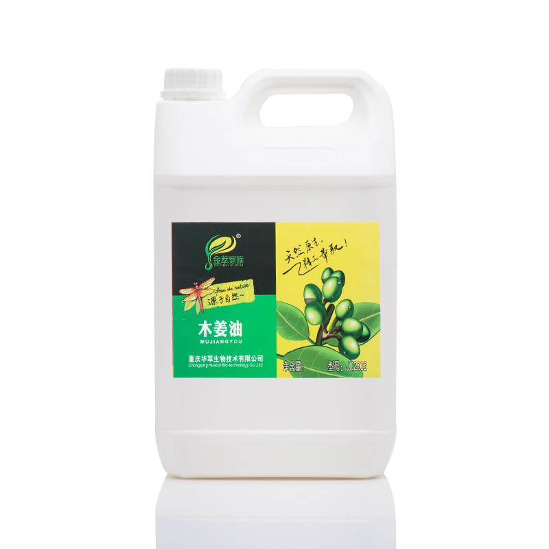 木姜油5kg