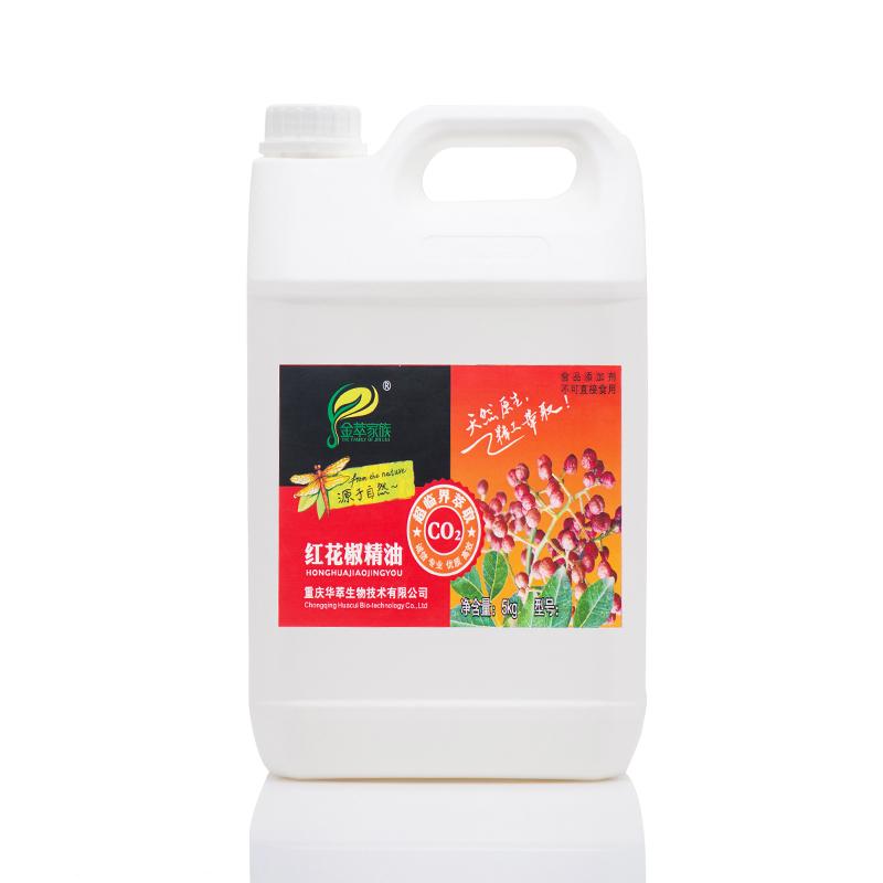 红花椒精油XBY12-B(500ML)