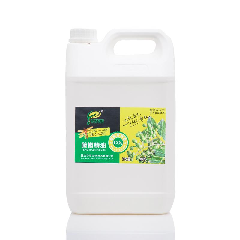 藤椒精油XBY03-C(1kg)